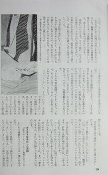 資料6-4.JPG