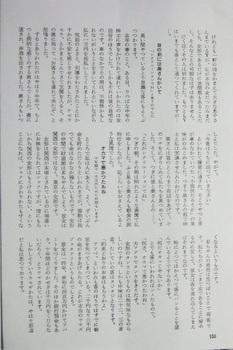 資料6-6.JPG